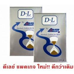 D-LAY SX ชนิด 2 หลอด