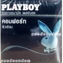 Play Boy Comfort 56 มม.