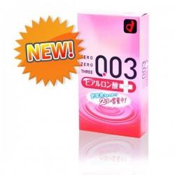 ถุงยาง Okamoto 0.03 Hyaluronic acid 1 กล่อง