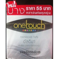 One Touch ultima อัลติมา