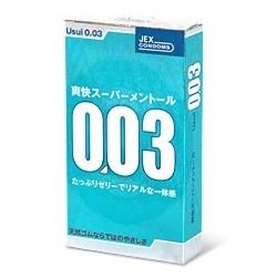 ถุงยาง USUI 0.03 Menthol 1 กล่อง