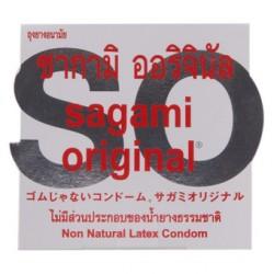 ถุงยาง Sagami Original 0.02 แบบชิ้น 1 ชิ้น (ลิขสิทธิ์ไทย)