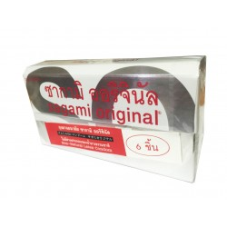 ถุงยาง Sagami Original 0.02 12 ชิ้น 1 แพค (ลิขสิทธิ์ไทย)