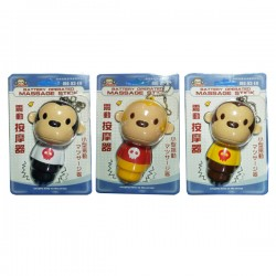 Monkey massage stick 1 อัน
