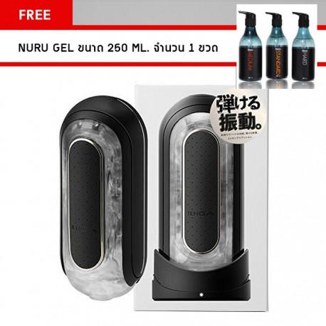 Tenga Flip Zero Electronic Vibration WHITE แถม Nuru Gel 250ml.