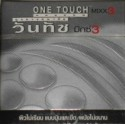 One Touch Mixx 3