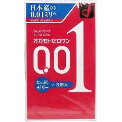 ถุงยาง Okamoto 0.01 ZERO ONE Extra Lubricant 1 กล่อง 3 ชิ้น