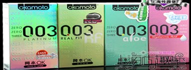 Okamoto condom ถุงยางอนามัย